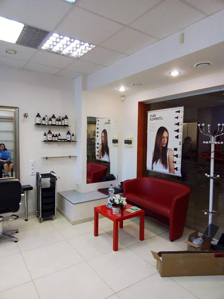 profesionalios plaukų priežiūros priemonės